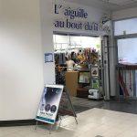 Les Galeries duVieux‑Fort - Immeubles Simard